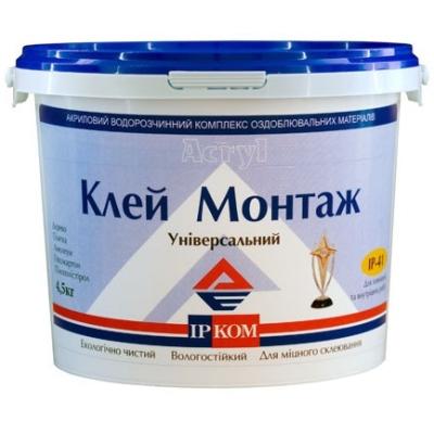 Клей Ирком Монтаж ИР-41