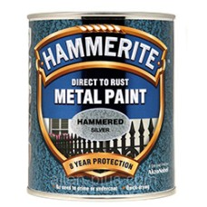 Молотковая краска Hammerite Hammered