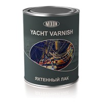 Яхтный лак Mixon Yacht Varnish Миксон Яхт Варниш